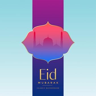 Eid mubarak festival salutation de fond