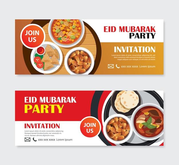 Eid mubarak fête invitations carte de voeux