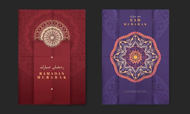 Eid mubarak flyers