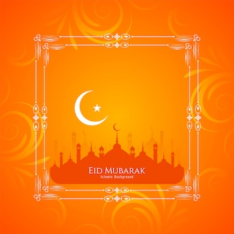 Eid mubarak fond islamique lumineux