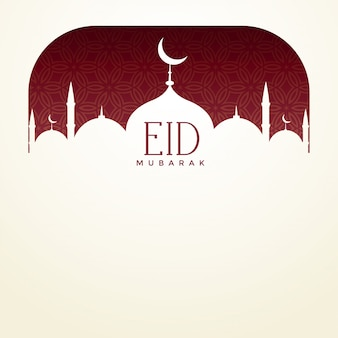 Eid mubarak fond avec mosquée et espace de texte