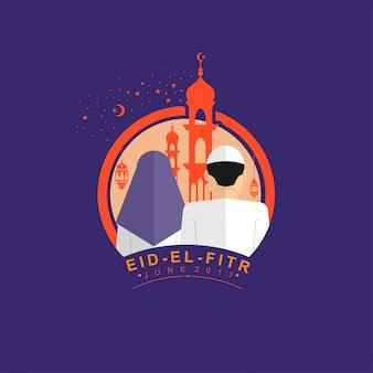 Eid mubarak fond plat cartoon
