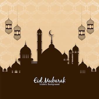 Eid mubarak fond de vecteur élégant