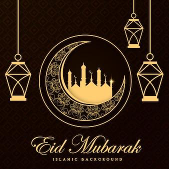 Eid mubarak fond