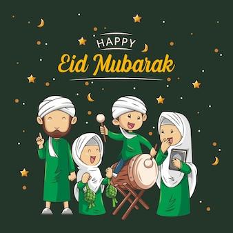 Eid mubarak avec illustration islamique islamique dessinés à la main