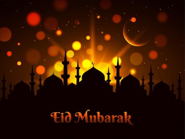 Eid mubarak illustration de la mosquée (masjid)