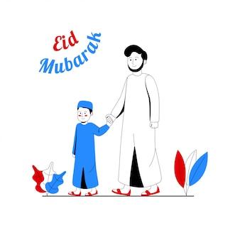Eid mubarak illustration père et fils marchant ensemble