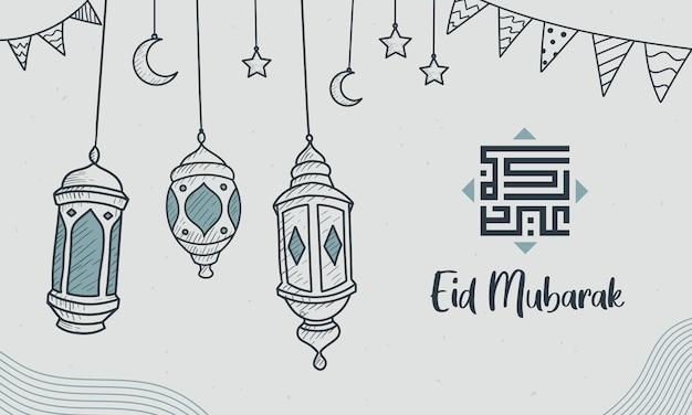 Eid mubarak avec lanterne du moyen-orient allume les lampes et fond de drapeaux banderoles