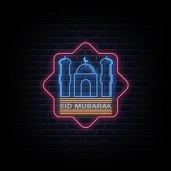 Eid mubarak logo enseignes néon