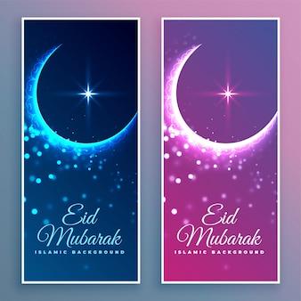 Eid mubarak lune avec bannière de paillettes