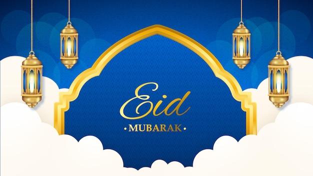 Eid mubarak luxueux fond islamique bleu et or