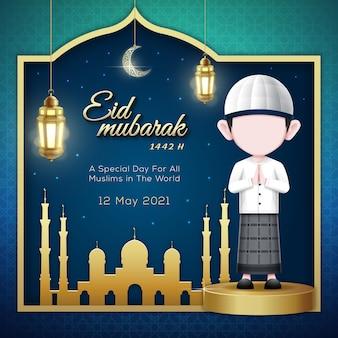 Eid mubarak post design avec des gens d'illustration et une lanterne
