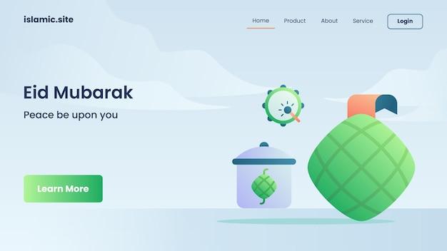 Eid mubarak pour l'atterrissage de modèle de site web ou la conception de la page d'accueil