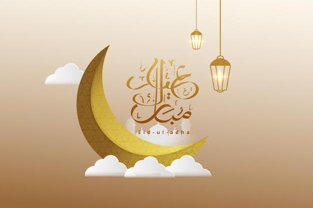 Eid mubarak réaliste et fond islamique avec des bougies