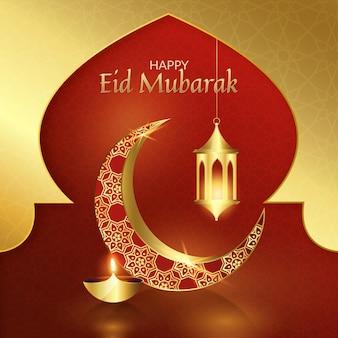Eid mubarak réaliste de lune rouge et dorée