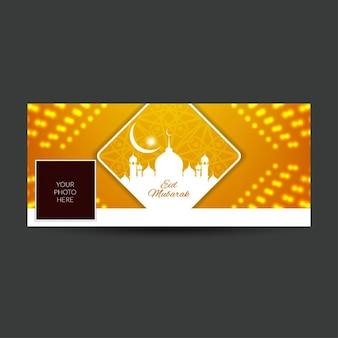 Eid mubarak rougeoyante facebook couverture de chronologie