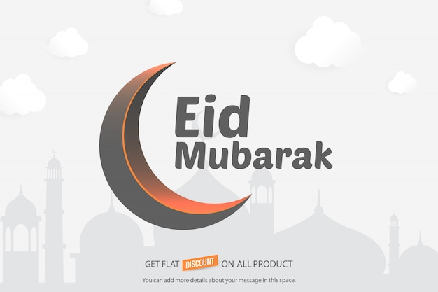 Eid mubarak sale bannière