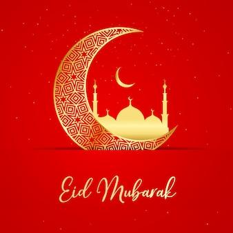 Eid mubarak saluant le fond