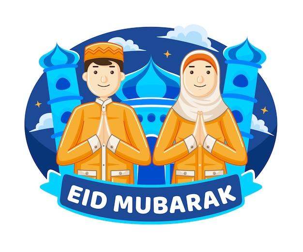 Eid mubarak saluant avec des gens souriants