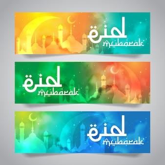 Eid mubarak salut islamique du modèle de bannière du mois saint