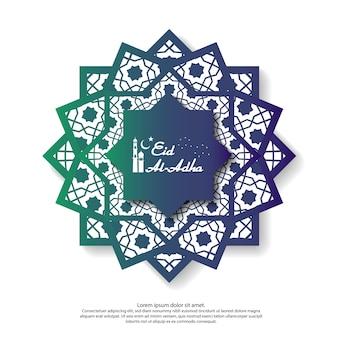 Eid mubarak salutation design avec élément mandala abstrait