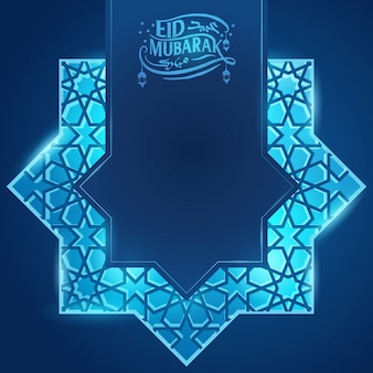 Eid mubarak salutation fond lueur illustration modèle arabe fenêtre