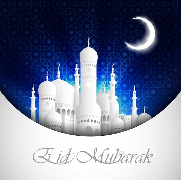 Eid mubarak salutation avec fond de mosquée blanche