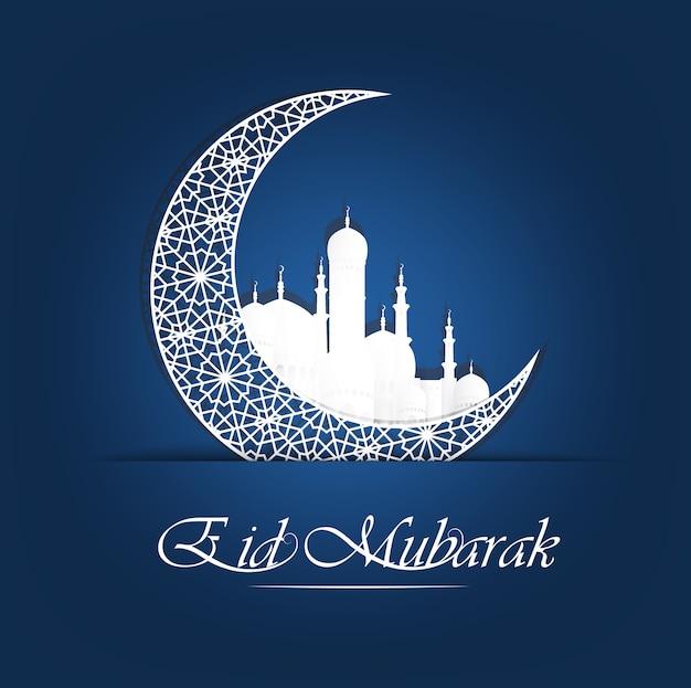 Eid mubarak salutation avec fond de mosquée de silhouette blanche