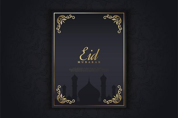 Eid mubarak salutation avec ornement rectangulaire