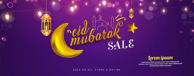 Eid Mubarak Salutations Conception De Bannière De Vente Eid Vecteur Premium