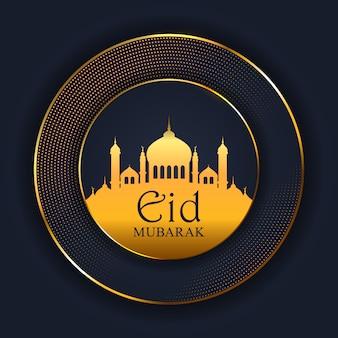 Eid mubarak avec la silhouette de la mosquée