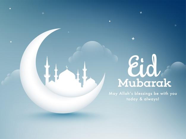 Eid mubarak. silhouette réaliste de lune et mosquée sur la vue du ciel