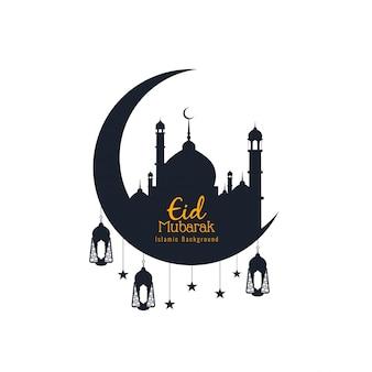 Eid mubarak, silhouettes religieuses islamiques avec croissant de lune
