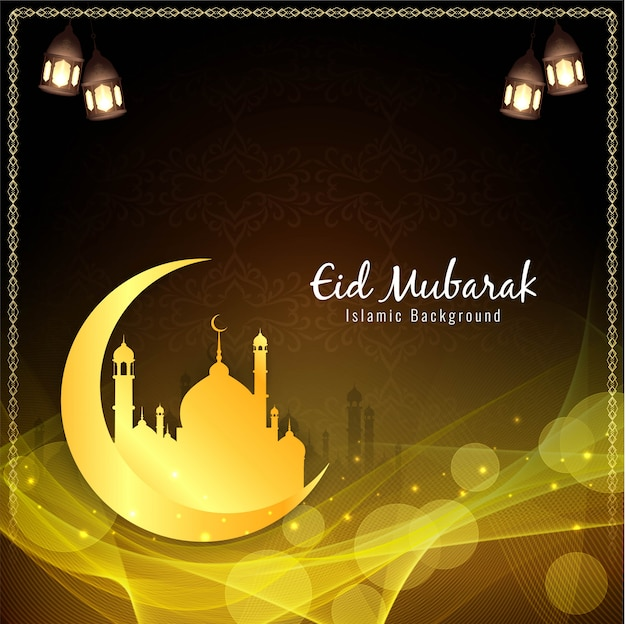 Eid mubarak, silhouettes religieuses islamiques avec fond noir