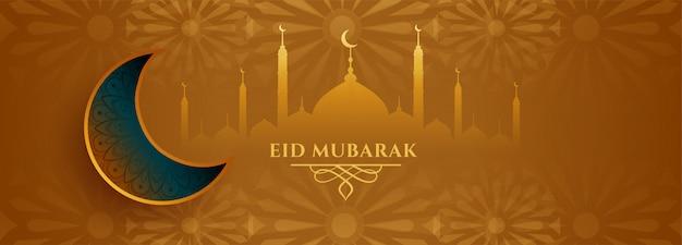 Eid mubarak souhaite une bannière de style islamique
