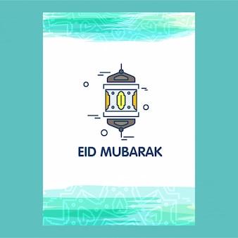 Eid mubarak typographique avec un design créatif
