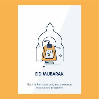 Eid mubarak typographique avec design créatif