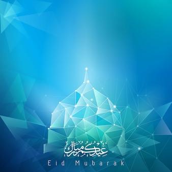 Eid mubarak voeux bannière fond polygonale mosquée dôme