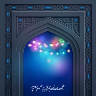 Eid mubarak voeux fond islamique conception mosquée porte arabe