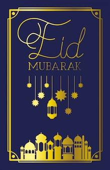 Eid mubaray cadre avec mosquée et lampes, étoiles suspendues