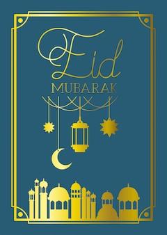Eid mubaray cadre avec mosquée et lampes, pendaison de lune