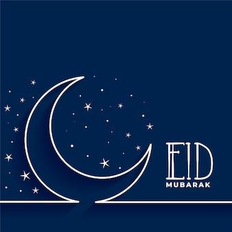Eid mubatak carte de voeux lune et étoile