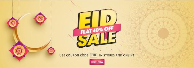 Eid vente, en-tête web ou conception de la bannière avec croissant de lune, et des offres de réduction de 40% à plat.