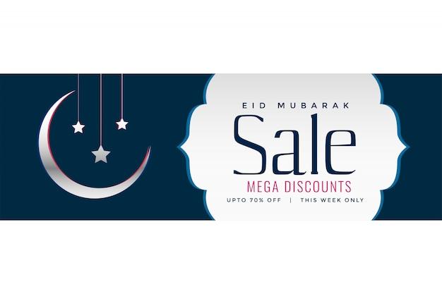 Eid vente web bannière ou conception d'en-tête avec croissant de lune