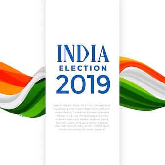 Élection de l'affiche du concept de l'inde