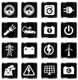 Électricité simplement symbole pour les icônes web
