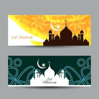 Elégant bannières eid mubarak