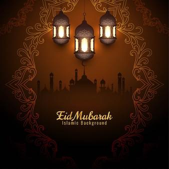 Élégant festival eid mubarak fond marron décoratif