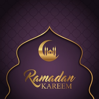 Élégant fond de Ramadan Kareem