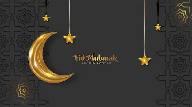 Élégant fond islamique eid mubarak avec croissant de lune